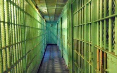 Carcerazione Preventiva: Riflessioni
